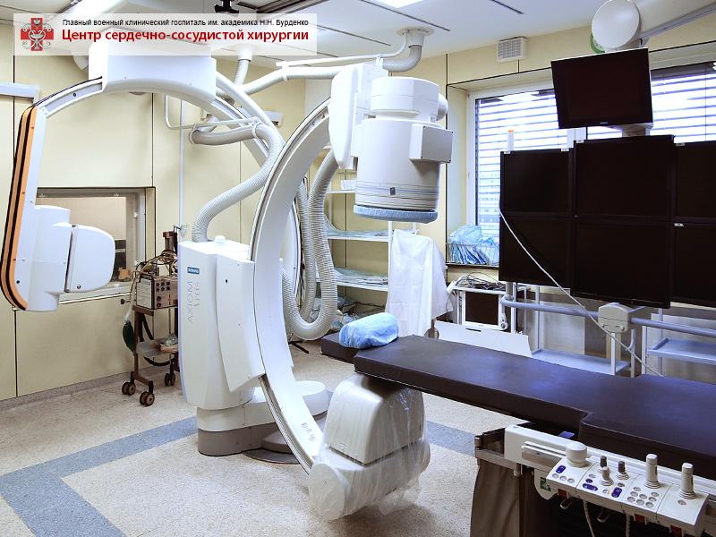 Ангиографическая рентгеновская
